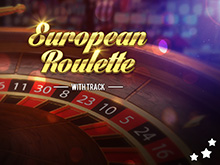 roulette_with_track